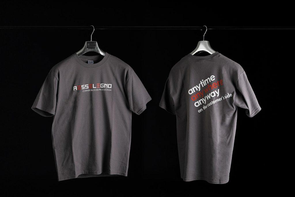 Aesse Legno T-Shirt